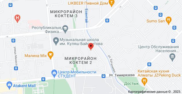 улица Тимирязева 13, Алматы: карта
